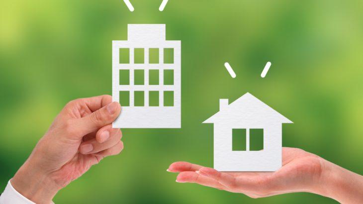 注文住宅はどこに依頼する?信頼できる住宅会社の選び方