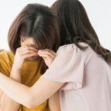 ママ友問題 近所・保育園・小学校でのママ友とのトラブル原因