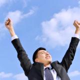 職場の人間関係を円滑に!新社会人へのアドバイス5選