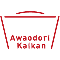 awaodori-kaikan.jp